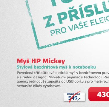 HP Mickey